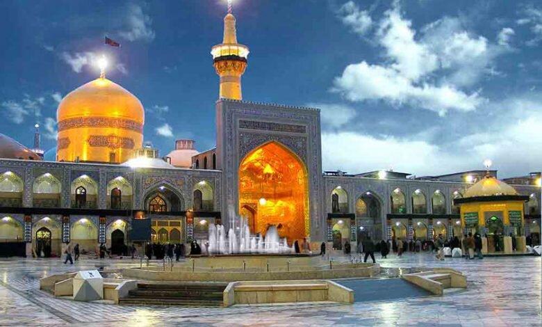 شرکت سمپاشی مشهد